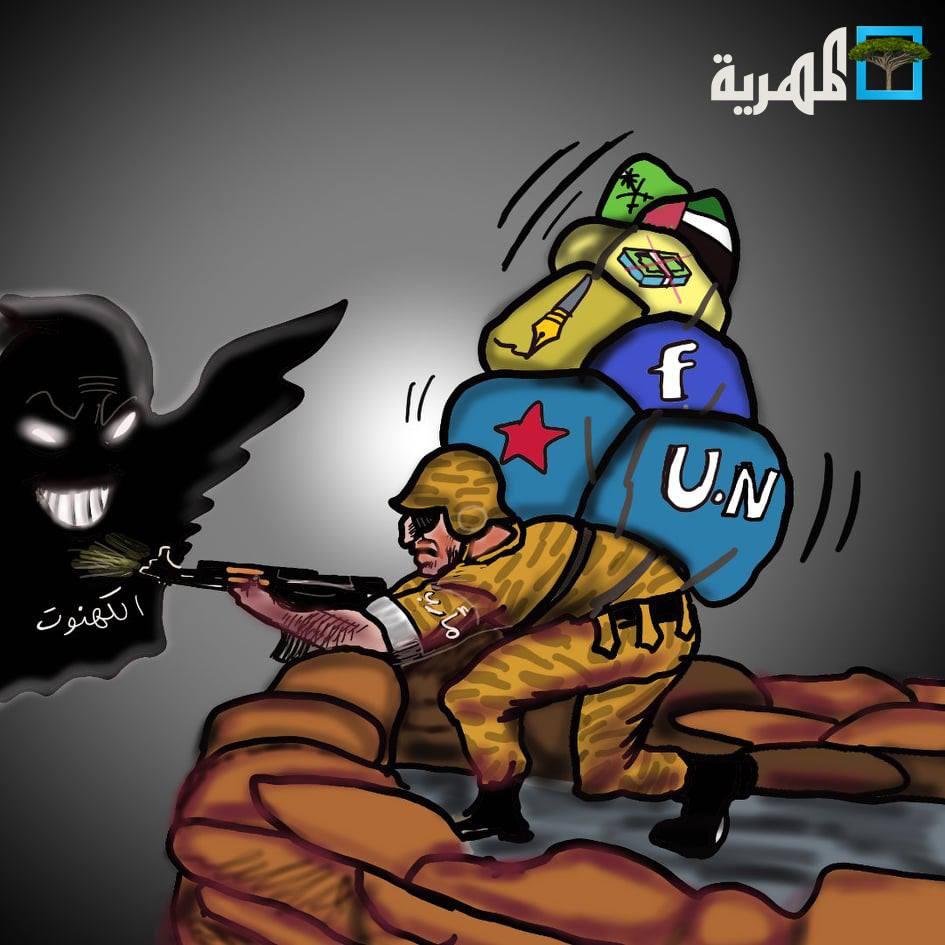 هل تواجه مأرب وحدها هجمات الحوثيين؟