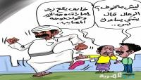 الإمارات تنفذ أجندتها السياسية من وراء مشاريعها الإنسانية الوهمية
