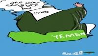 الإمارات تدعم الفوضى والتمرد في اليمن وليبيا ودول أخرى