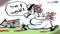 الإمارات وحقيقة مشاريع الخير في اليمن!