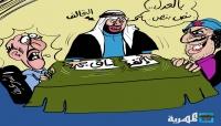 """كيف يتعامل التحالف السعودي الإماراتي مع الحكومة الشرعية و""""الانتقالي"""" في اتفاق الرياض"""