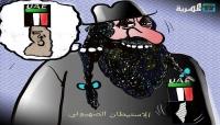 الإمارات وخدمة المشروع الصهيوني