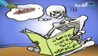 الانقلابات في اليمن وآثارها على المواطن