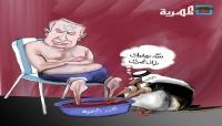 هكذا يساعد التحالف بقيادة السعودية على احتلال الجزر اليمنية