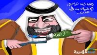 ملف الاغتيالات في اليمن وعلاقته بالإمارات