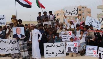 احتجاجات سابقة تندد بالوجود السعودي في المهرة