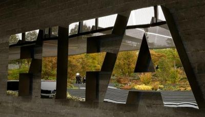 شعار الاتحاد الدولي لكرة القدم (الفيفا)