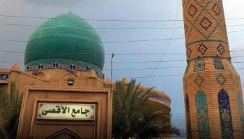 مسجد في بغداد