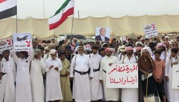 القبيلة في المهرة.. التاريخ والجغرافيا يفشلان التمدد السعودي شرقي اليمن (تقرير خاص)