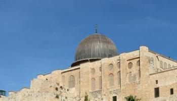 جانب من المسجد الأقصى