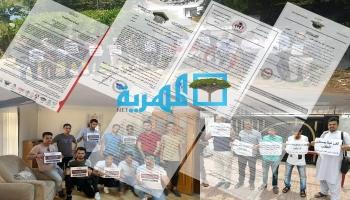 """""""كورونا"""" يهدد حياة الطلاب اليمنيين في الخارج مع تأخر صرف مستحقاتهم المالية"""