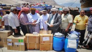 وصول شحنة دوائية لأرخبيل سقطرى لمواجهة وباء كورونا