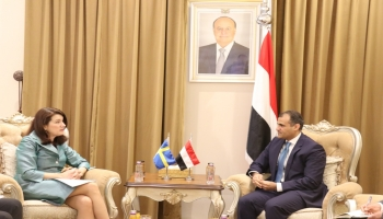 الحكومة اليمنية تجدد ترحيبها بدعوة الأمم المتحدة لوقف إطلاق النار