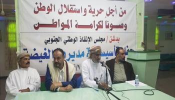 مجلس الإنقاذ الجنوبي.. سند اليمنيين المقاوم للفوضى والوصايا الخارجية