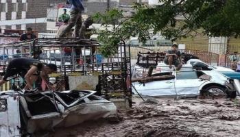 الحكومة اليمنية تخصص مليار و450 مليون ريال لمعالجة أضرار سيول الأمطار