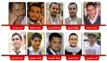 """نقابة الصحفيين اليمنيين تجدد المطالبة بإطلاق سراح المعتقلين قبل تفشي """"كورونا"""""""