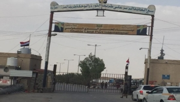 """مكتب محافظ المهرة: الشخص المشتبه بإصابته بـ """"كورونا"""" تم منعه من دخول اليمن"""