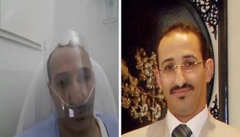 """أول مسؤول في الحكومة اليمنية يعلن إصابته بـ """"كورونا"""" خارج البلاد"""