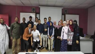 شبكة مناظرات اليمن تأسست على يد نخبة من طلاب يمنيين مقيمين في ماليزيا