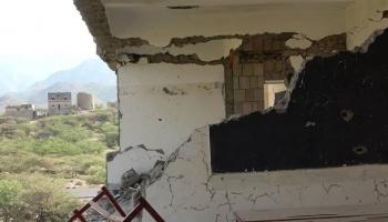 مدرسة دمرتها الحرب-المهرية نت