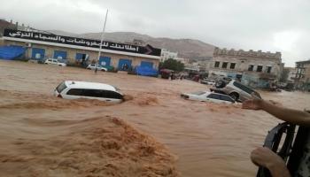 رمضان في اليمن.. ثلاثي الحرب والسيول والكورونا يعمق معاناة السكان