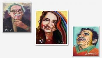 التشكيلي شهاب المقرمي: الحرب دفعتنا إلى بيع لوحات بورتريه للزبائن حسب الطلب