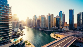 بنوك الإمارات تواجه مخاطر بسبب تباطؤ الاقتصاد