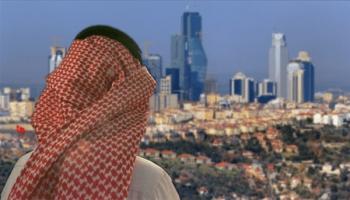 صندوق النقد يتوقع انكماش اقتصادات الخليج 7.6 بالمئة في 2020