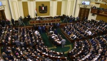 البرلمان المصري يوافق إنفاق إضافي بقيمة 80 مليار جنيه