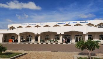 قيادات الانتقالي في سقطرى ترفض دعوة سعودية لزيارة الرياض