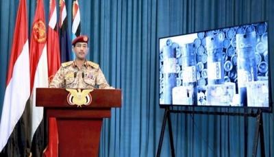 الحوثيون يتهمون الوكالة الأمريكية للتنمية بإدخال أسلحة إلى اليمن
