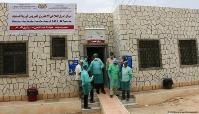 """الصحة اليمنية تعلن شفاء 60 حالة مصابة بـ """"كورونا"""" في حضرموت خلال الساعات الماضية"""