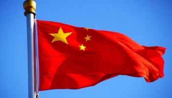 العلم الصيني