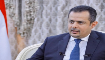الحكومة اليمنية تتهم السلطة المحلية بحضرموت بالتنصل من واجباتها