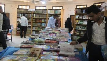 شبوة.. افتتاح فعاليات معرض الكتاب في عتق