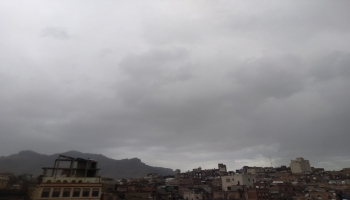 الأرصاد: توقعات بهطول أمطار متفرقة على معظم المناطق