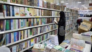سيدة يمنية تتصفح الكتب في معرض مأرب الأول للكتاب