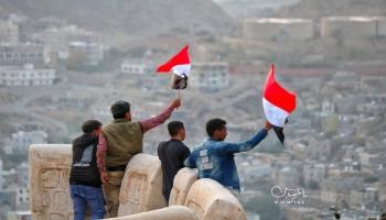 احتفال بالذكرى العاشرة للثورة في تعز