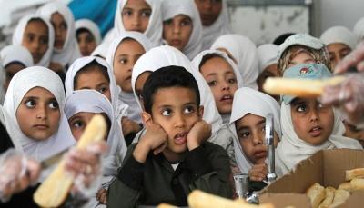 تلاميذ في مدرسة باليمن_ارشيف