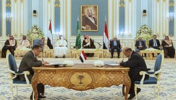 اتفاق الرياض يواجه عراقيل مستمرة