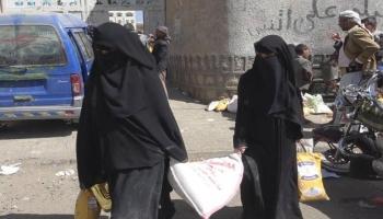 أعباء ترهق المرأة في اليمن