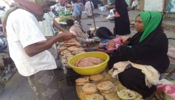 بائعات اللحوح في سوق الحوطة بلحج