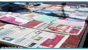 صحافة ورقية بلون واحد في مناطق الحوثيين