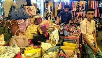 محل ملابس في اليمن_ارشيف
