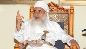 مفتي سلطنة عمان