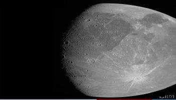 القمر واحد من 79 قمرا معروفا حول كوكب المشتري