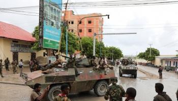 الجيش الصومالي