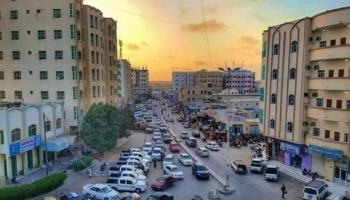 مدينة الغيضة عاصمة محافظة المهرة