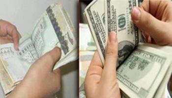 تخطى الدولار الأمريكي لأول مرة جدار ال 1000 ريال يمني في التعاملات المصرفية