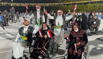 الفريق اليمني المشارك في الأولمبياد